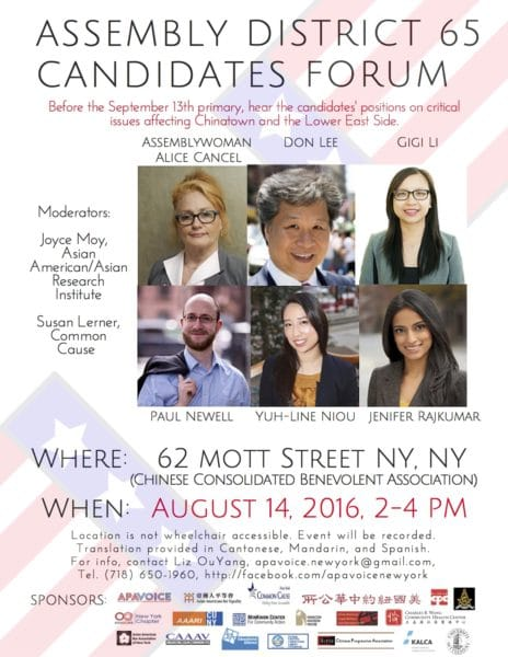 Final_Revised_Flyer_for_Candidates_Forum_AD_65_1