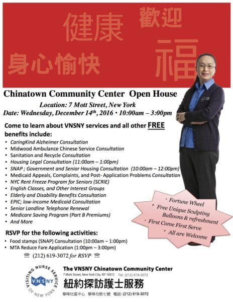 2016-ccc_open-house_english-version_final
