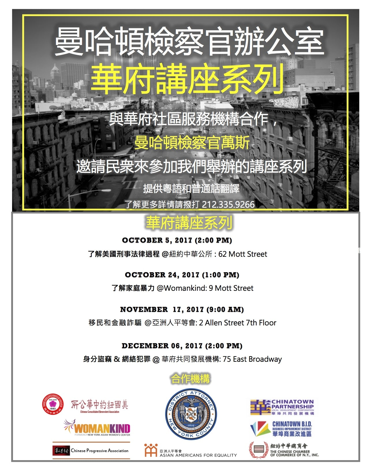 From Chinese Progressive Association: Free citizenship
